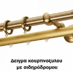 Anartisi Illusion Φ25 ΟΡΟ ΜΑΤ - Κουρτινόξυλο με κρίκους