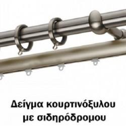 Anartisi S1 Φ25 ΝΙΚΕΛ ΣΑΤΙΝΕ - Κουρτινόξυλο με κρίκους