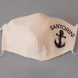 Μάσκα Προστασίας Υφασμάτινη Mcdecor Santorini